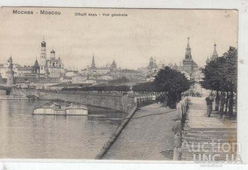 МОСКВА. КРЕМЛЬ. ФОН-ГИРГЕНРСОН.