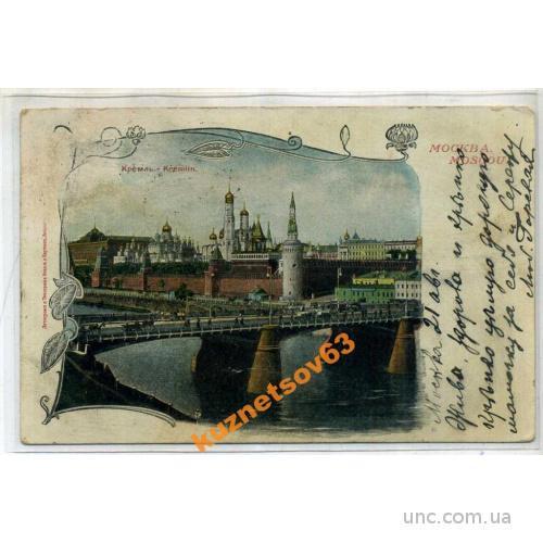 Марта, где можно продать открытки в москве