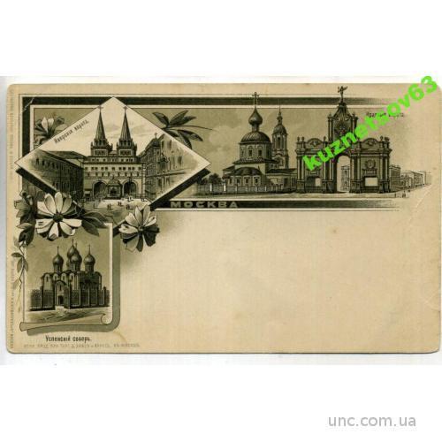 Где можно продать открытки в москве, новым годом петуха