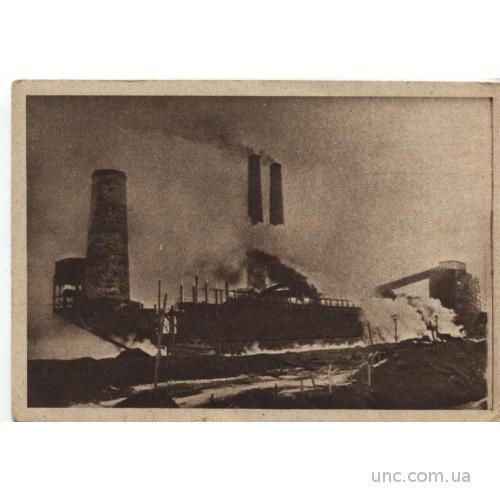 На стройке  УРАЛО-КУЗБАССА- второй угольно-металлу