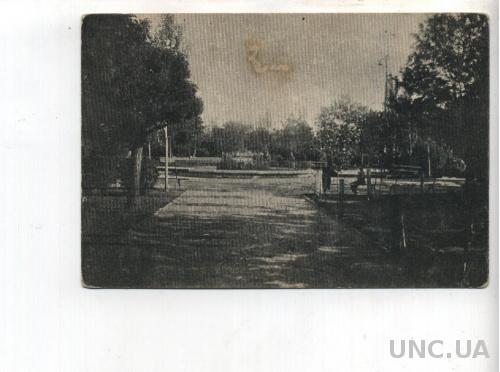 НИКОЛАЕВ. СИВАШСКМЙ СКВЕР.  1930