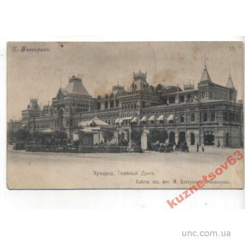 Челябинск, дом открыток нижний новгород