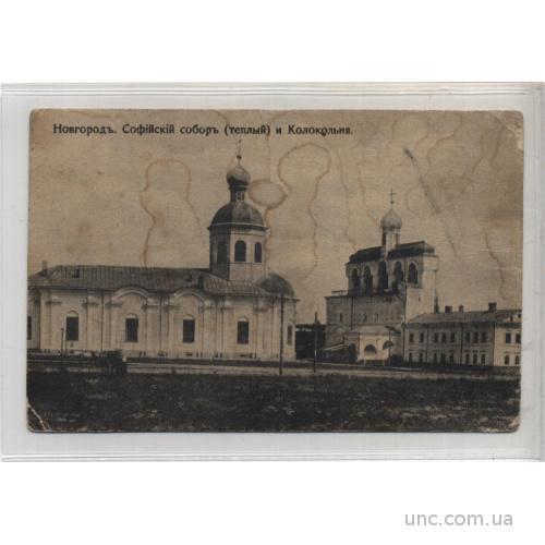 Печать текста на открытках нижний новгород, босса