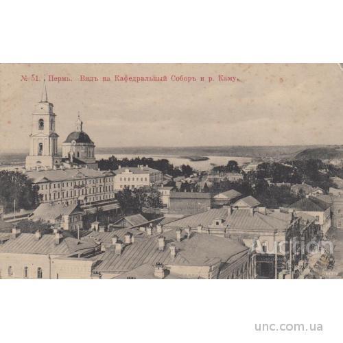 Старые открытки продать в перми, юбилеем лет девушке