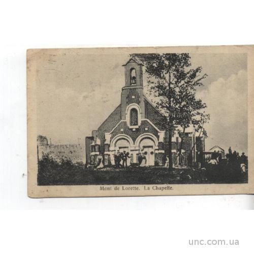 ПЕРВАЯ МИРОВАЯ. (ИНТЕРЕСНАЯ ПЕЧАТЬ),  Замок. 1916г