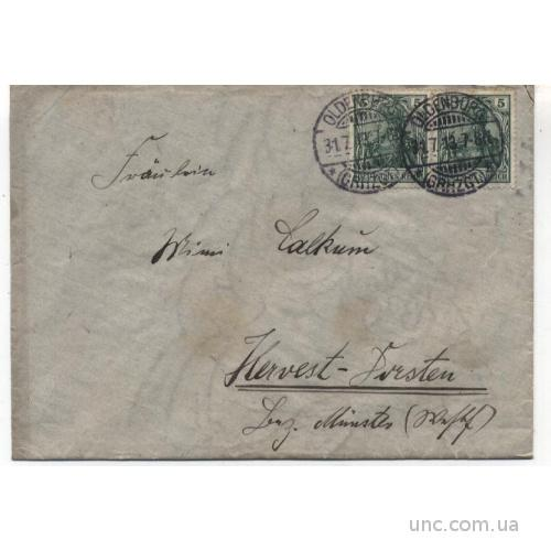 Письмо   интересное сургучная печать бумага с водя