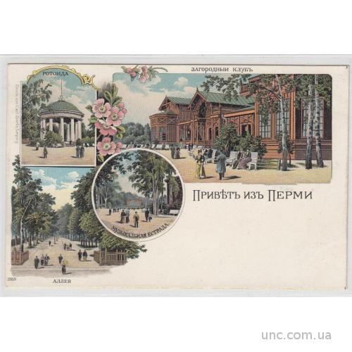 Картинки золотом, старые открытки продать в перми