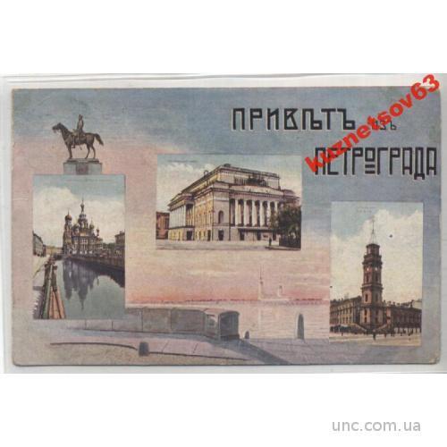 Где продать старые открытки спб