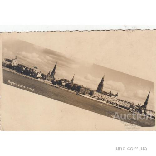 РИГА. ПАНОРАМА 1941