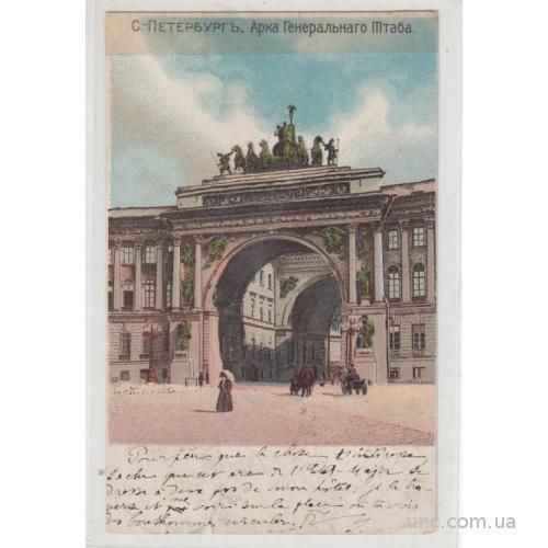 где можно продать открытки в санкт петербурге также расположение