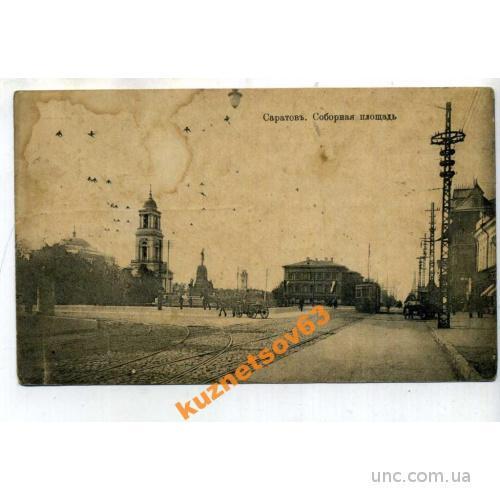 Почтовые открытки в саратове