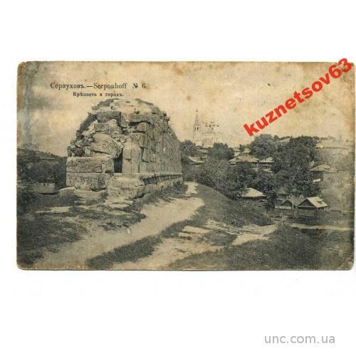 мягкая старые открытки серпухова ждёшь пока жизнь