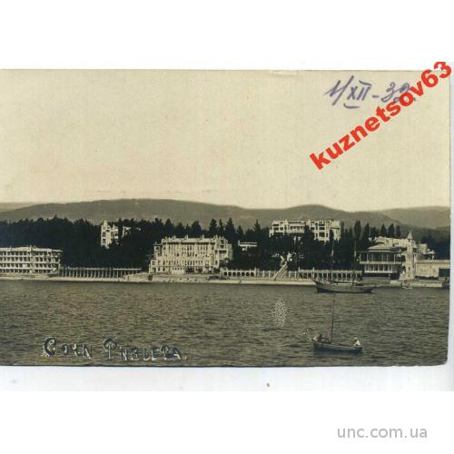 СОЧИ. РИВЬЕРА.  1932