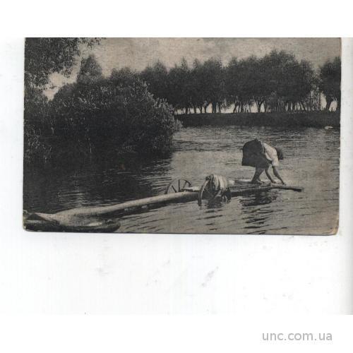 УКРАИНСКИЕ ТИПЫ. На реке. 1912 г.