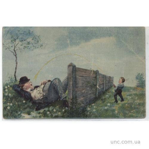 ЮМОР.  Мальчик писает через забор, а дядя.......