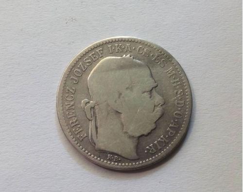 Австрия 1 крона 1893 год. Серебро (с2-15). Еще 100 лотов!