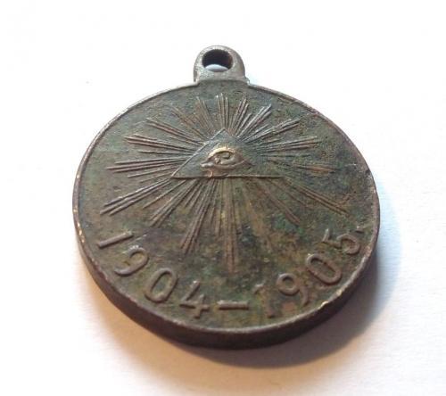 Медаль Русско-Японская война 1904-1905 годы. Еще 100 лотов!