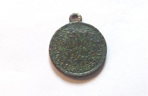Медаль за Крымскую Войну 1853 год. Еще 100 лотов!
