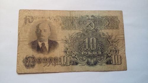 СССР 10 рублей 1947. Еще 100 лотов!