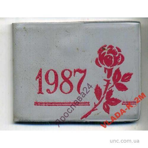 КАРМАННЫЙ КАЛЕНДАРЬ 1987 ГОД