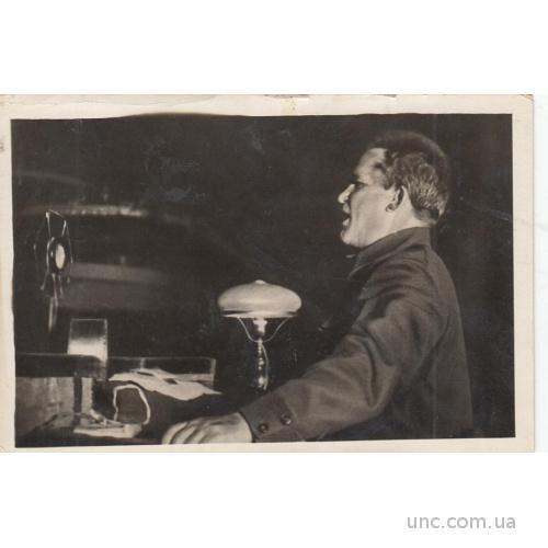 КИРОВ. ЛЕНИНГРАД  1933