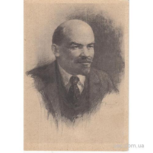 ЛЕНИН ХУДОЖНИК ВАСИЛЬЕВ. 1947