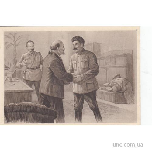 ЛЕНИН И СТАЛИН ДЗЕРЖИНСКИЙ 1918