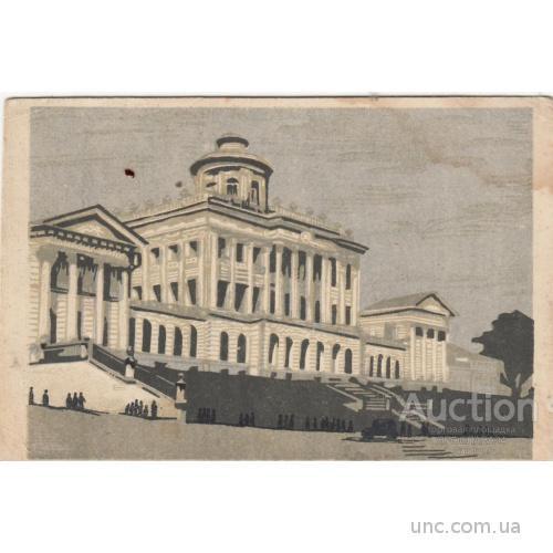 МОСКВА. БИБЛИОТЕКА ЛЕНИНА. 1946 ЛЕНИНГРАД ТИРАЖ 25 000