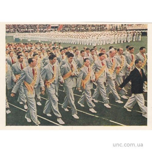 МОСКВА. ФИЗКУЛЬТУРНЫЙ ПАРАД. 1954