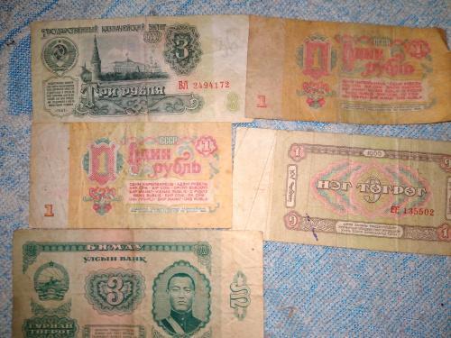 1961-1966года