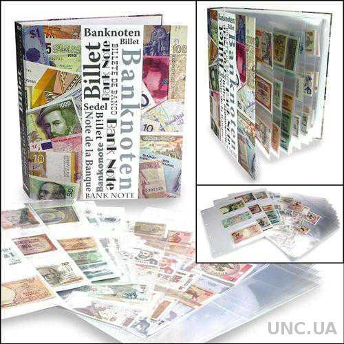 Альбом для бон и монет Safe (Германия) для банкнот