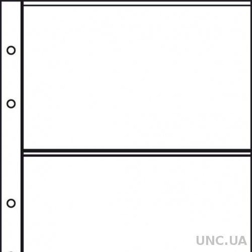 Лист для конвертов, открыток - 2 ячейки - SAFE