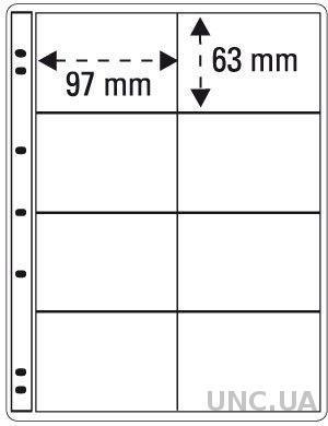 Лист для пластиковых карт и календарей Prinz ProFil #8028T