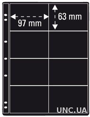 Лист для пластиковых карт и карманных календарей Prinz ProFil #8008T
