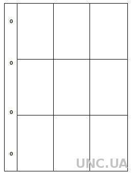 Универсальный лист для календариков / карточек