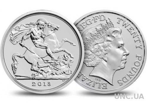 Великобритания серебро 999 - пруф - 20 фунтов 2013