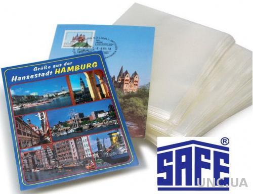 Защитная обложка для открыток - упаковка 100 штук - SAFE (сделано в Германии)