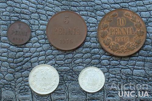 Финляндия Русская Полный набор 1916 года