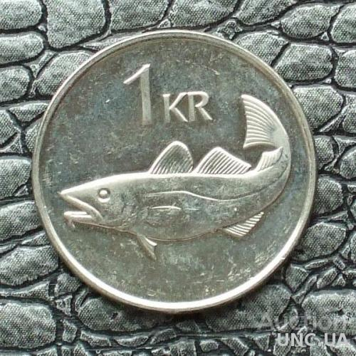 Исландия 1 крона 2005