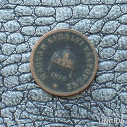Венгрия 2 филлера 1896