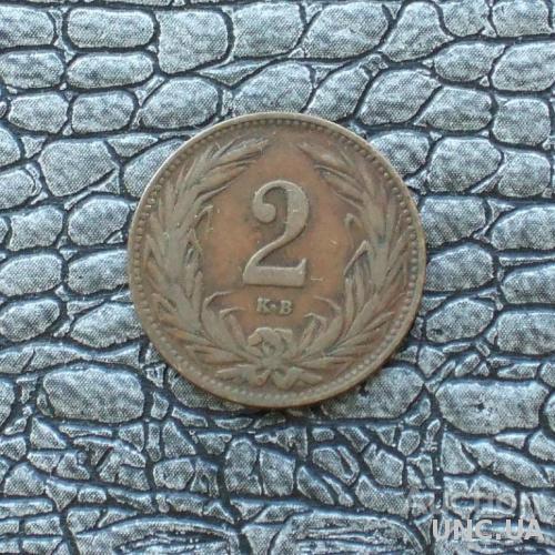 Венгрия 2 филлера 1908