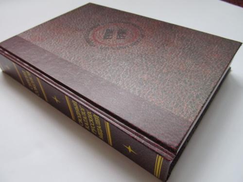 Сводный каталог русских медалей (1462 - 1762)/Соколов С. П./2005
