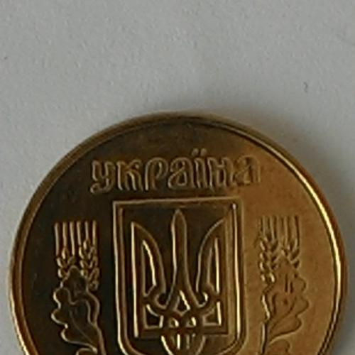 50 КОПЕЕК 2018 ГОДА. УКРАИНА.