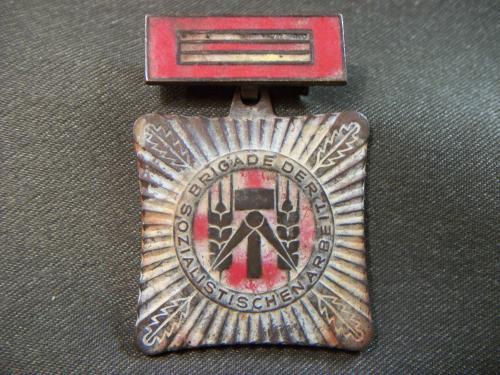 1038 Знак Германия, ГДР, трудовая медаль. Тяжелый металл