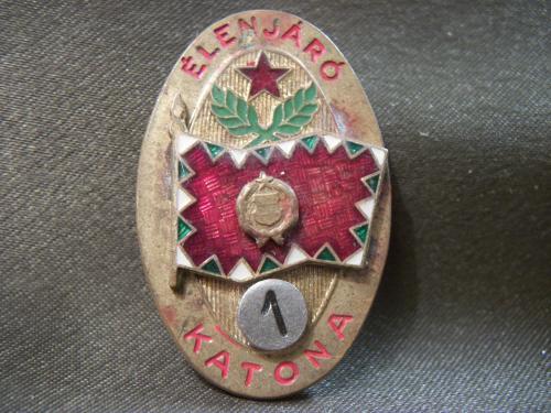 1044 Знак Венгрия, классность 1. Тяжелый металл