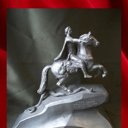 1107 Скульптура Петр 1 на постаменте. Тяжелый металл, высота 25 см, вес 2-3 кг