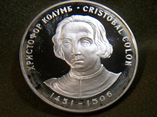 1124 Серебряная медаль Колумб, 500 лет открытия Америки. ММД. 31,1 гр, серебро, 900 проба