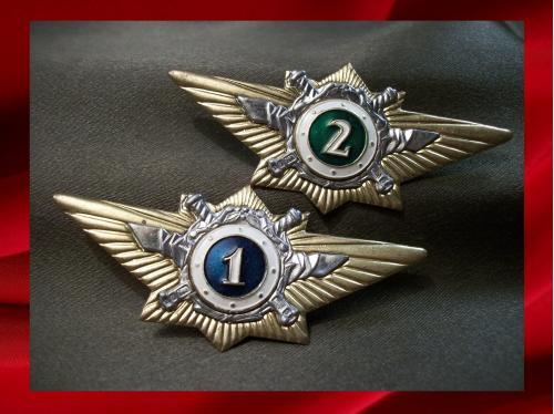 1171 Классность 1-й и 2-й класс, тяжелый металл