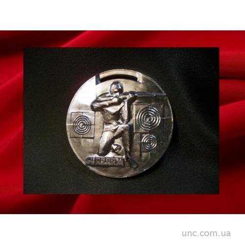 1189 Военно спортивный чемпионат по стрельбе SVAZARM
