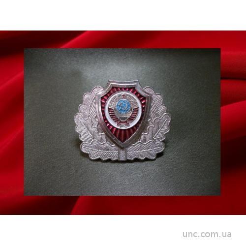 119 Кокарда таможня СССР, легкий металл, резная.